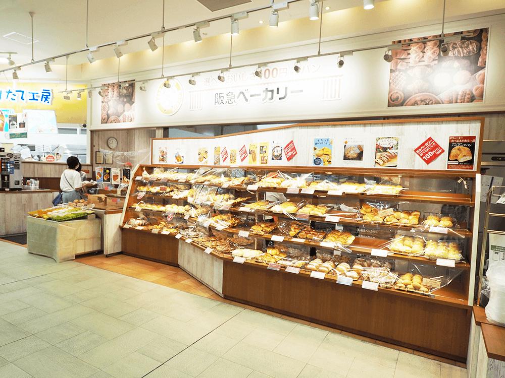 阪急ベーカリー フォレオ大津一里山店