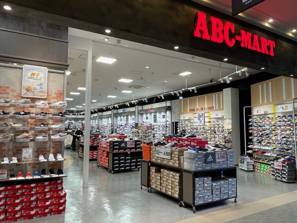 ABC-MART フォレオ大津一里山店
