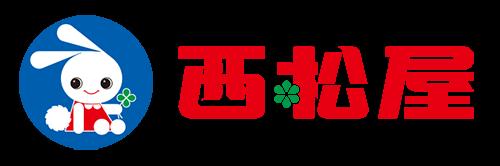 西松屋チェーン