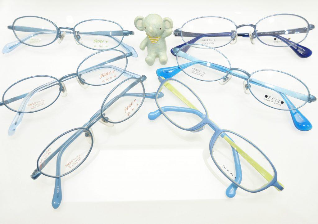 みずいろメガネ