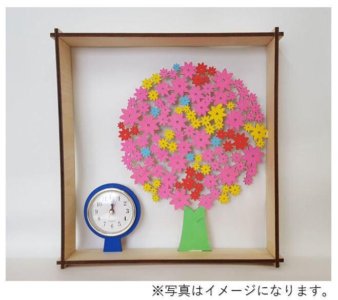 春の季節にぴったり♪木でできた桜の木のお花見時計を作ろう☆