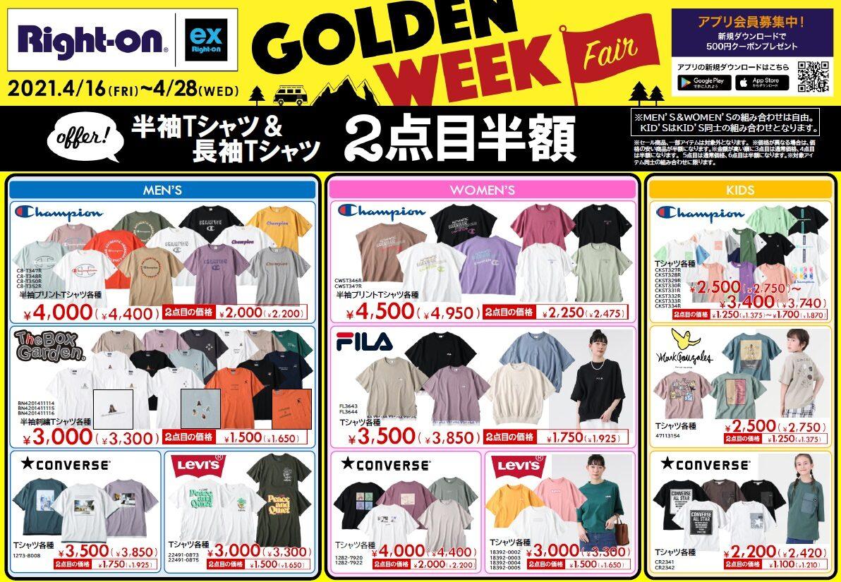 GOLDEN WEEK Fair