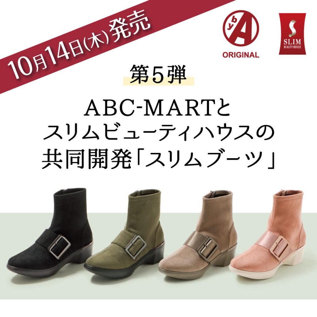 \byAシリーズからブーツが登場!/